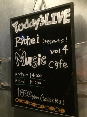 「Ryo-hey presents 『Music Cafe vol.4』」の画像