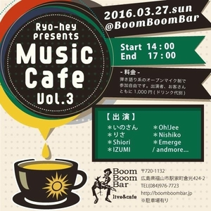 「Ryo-hey presents 『Music Cafe vol.3』」の画像