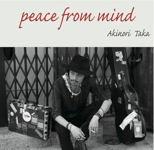 「高 哲典『PEACE FROM MIND TOUR 2016』」の画像