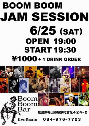 「BoomBoom JAM SESSION」の画像