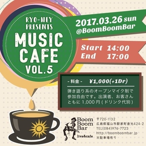 「『Music Cafe vol.5』」の画像