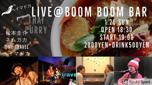 「『ヘイマドカ1st presents Live@BoomBoomBar』」の画像